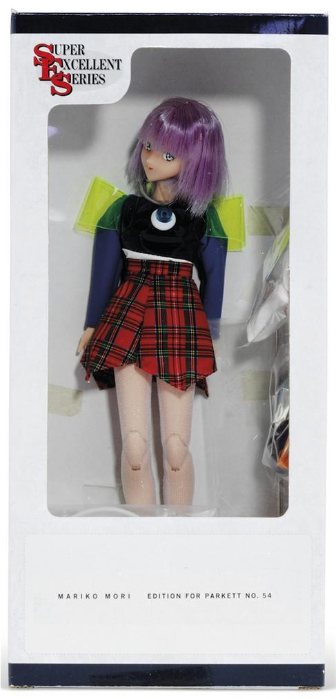 Mariko Mori-Star Doll-1998