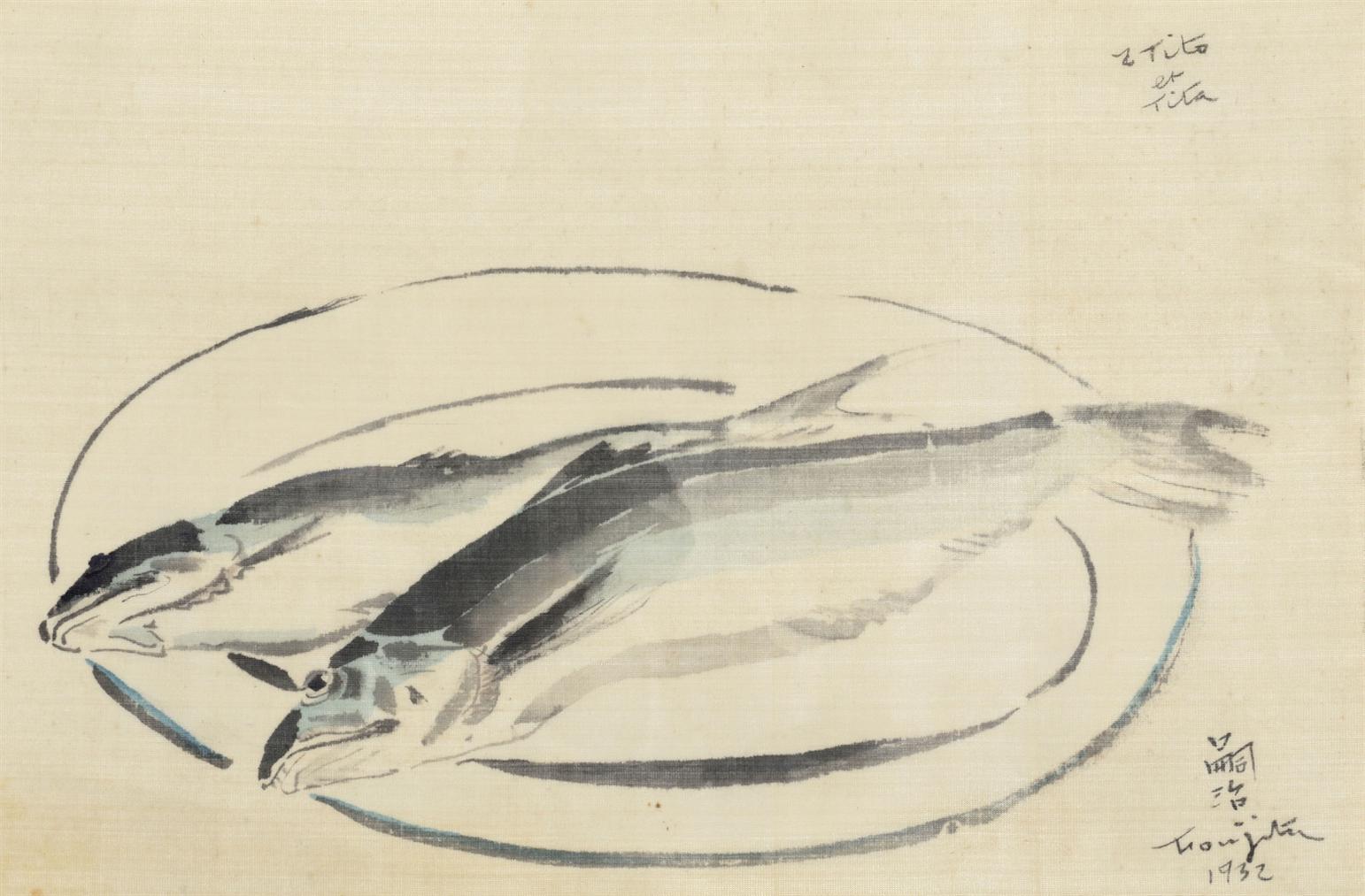 Tsuguharu Foujita-Nature Morte Aux Poissons-1932