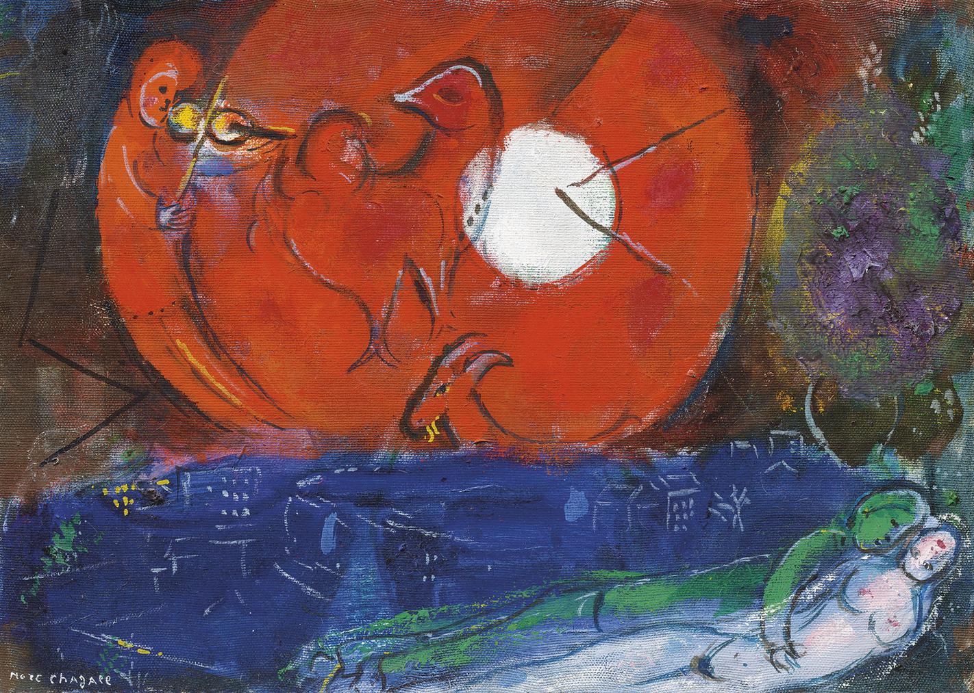 Marc Chagall-Etude Pour La Nuit De Vence-1953