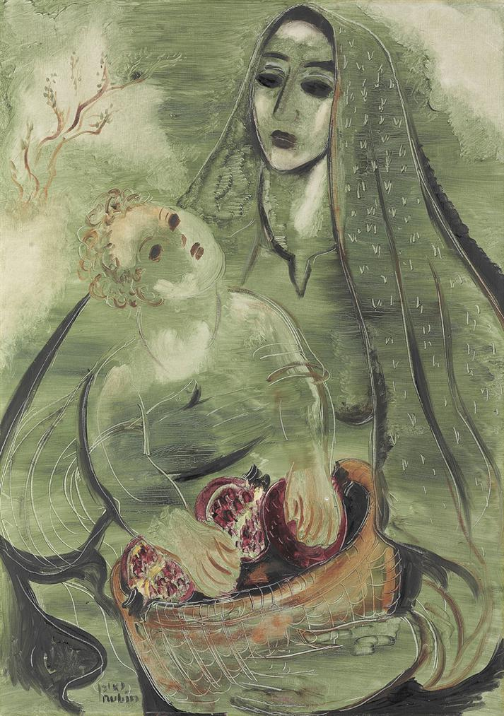 Reuven Rubin-Mother And Child With The Basket Of Pomegranates-