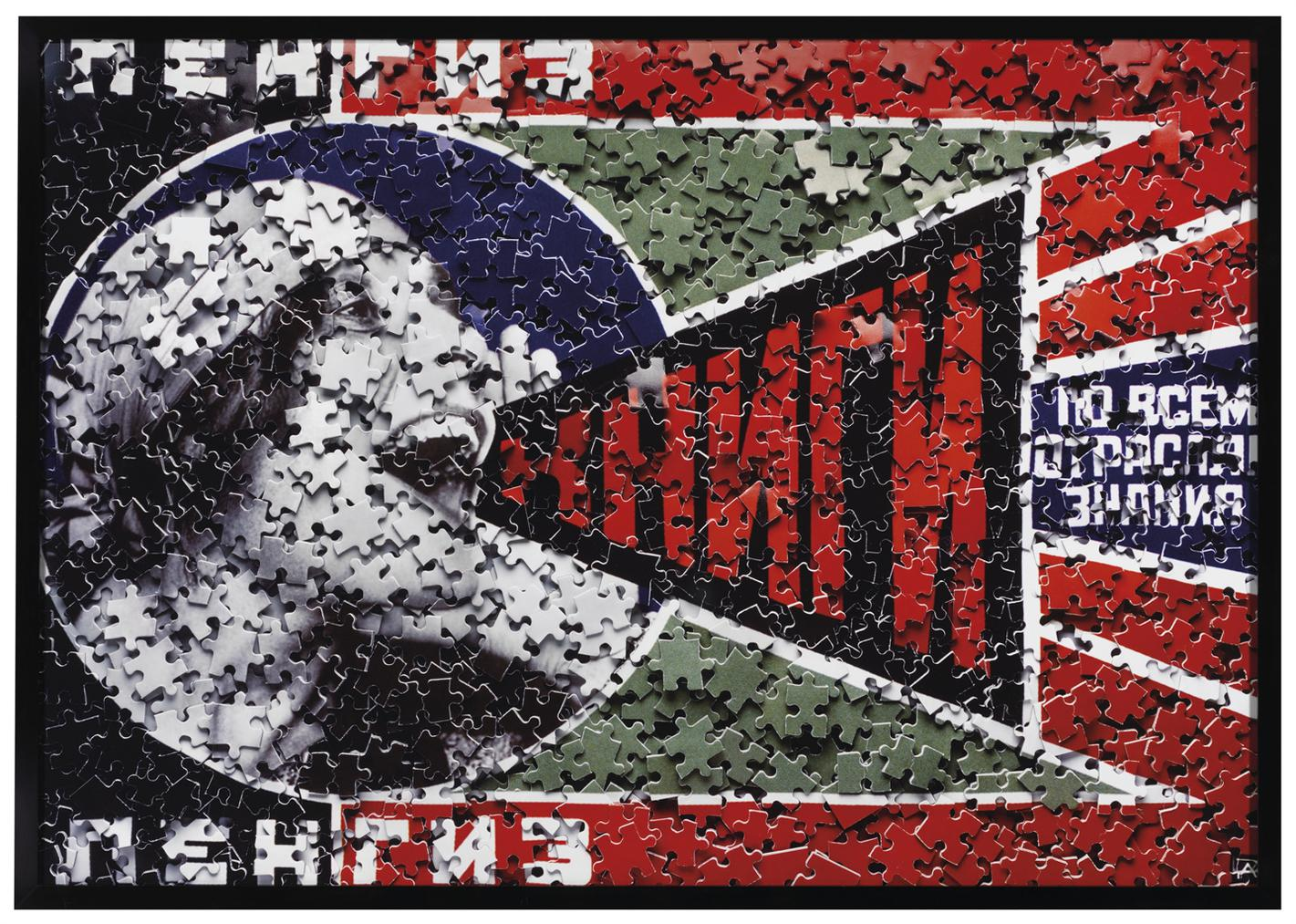 Vik Muniz-Lengiz!, After Rodchenko-2007