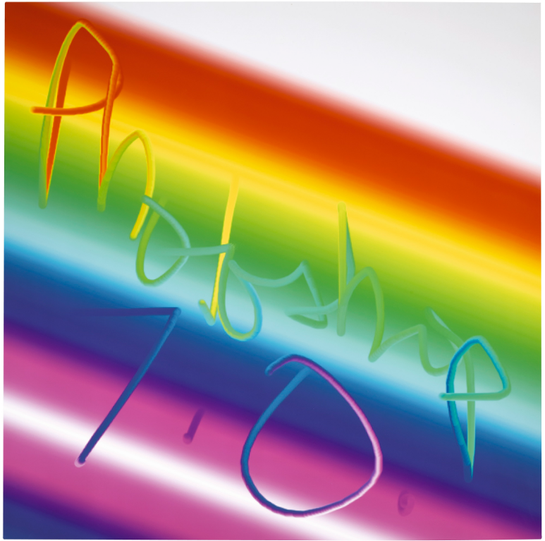 Cory Arcangel-Photoshop Gradient And Smudge Tool Demonstration-2007