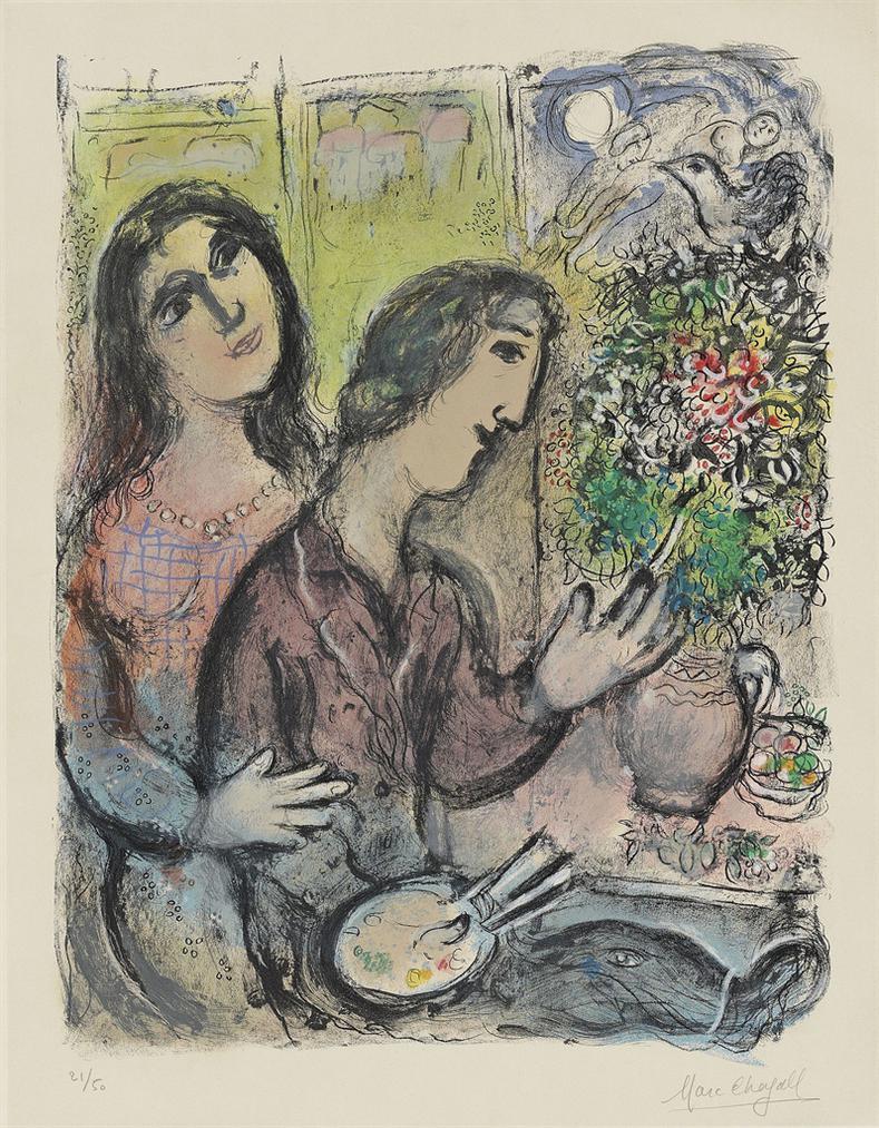Marc Chagall-La Femme Du Peintre-1971