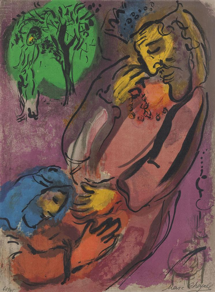 Marc Chagall-David And Absalom-1956