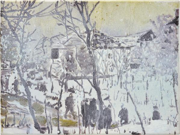 Peter Doig-Slushy Landscape (With Figures)-1995