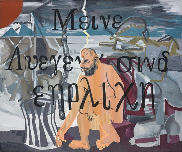 Martin Kippenberger-Ohne Titel (Meine Lugen Sind Ehrliche)-1992