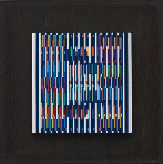 Yaacov Agam-Small E/A Nd-1989