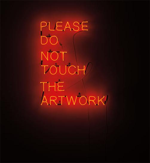 Jeppe Hein-Please Do Not Touch-2009