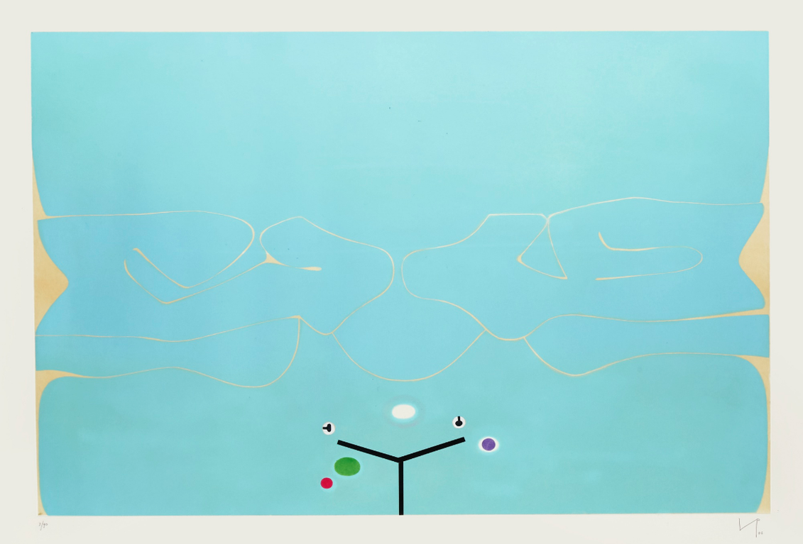 Victor Pasmore-Soft Is The Sound Of The Ocean (L. G38)-1986