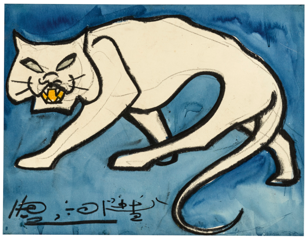 Henri Gaudier-Brzeska-Cat On The Prowl-
