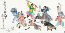 Guan Liang-Monkey King Making Havoc In Heaven-1980