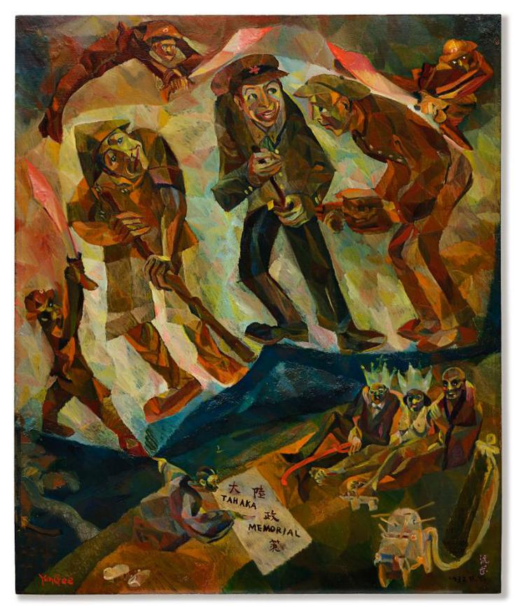 Yun Gee-Tanaka Memorial, Japanese Imperialist Dream-1932