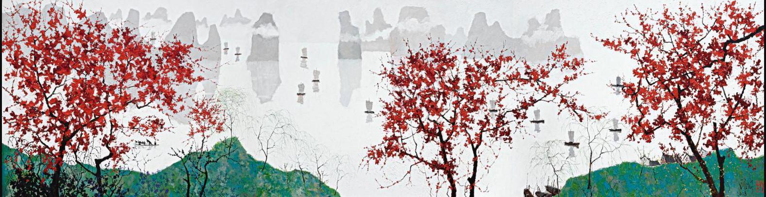 Pang Jiun-A Thousand Sails On The Spring Tide-2018