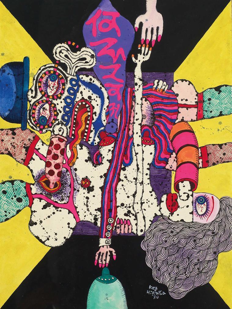 Key Hiraga-Untitled-1970