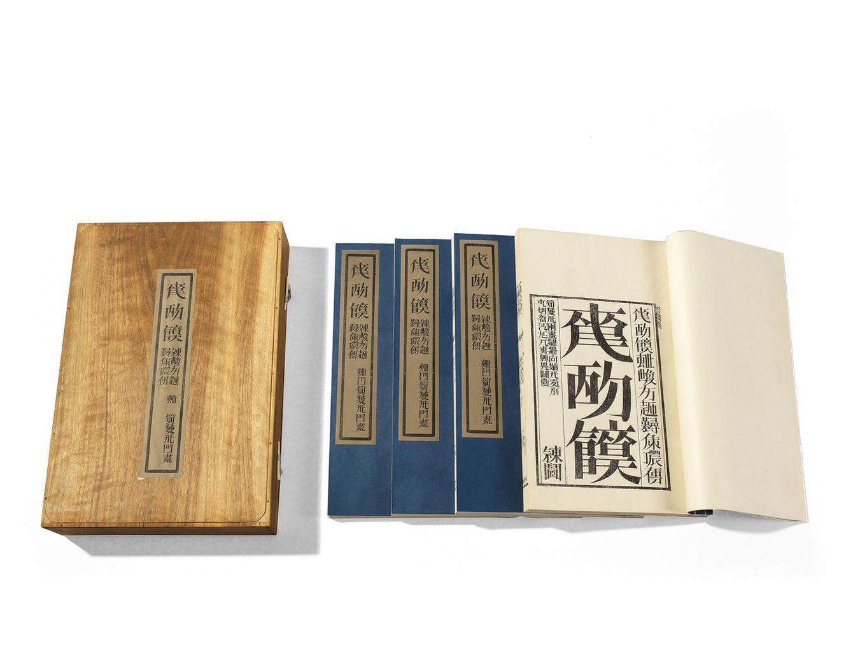 Xu Bing-Book From The Sky-1991