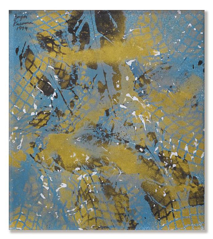 Yayoi Kusama-Wind Sweeping Across The Lake Surface-1979