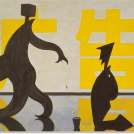 Wang Xingwei-Untitled (Small Begging)-2008