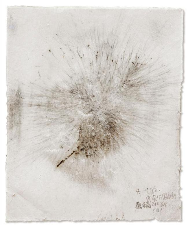 Cai Guoqiang - Drawing For Light Cycle: Explosion Project For Central Park, New York-2003