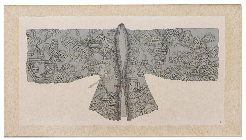 Peng Wei-Robe-2003