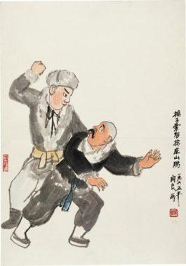Guan Liang-Yang Zirong Capturing Zuo Shandiao-1965