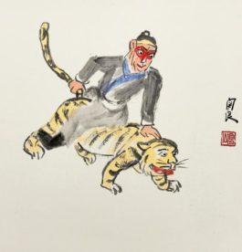 Guan Liang-Monkey King And Tiger