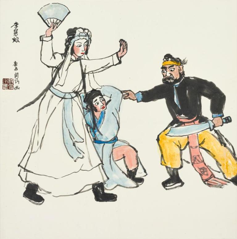 Guan Liang-Li Huiniang-