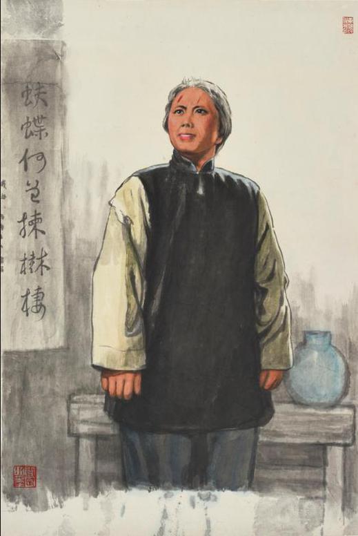 Guan Liang-Grandma Li From Legend Of The Red Lantern-