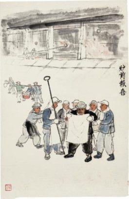 Guan Liang-Good News Before The Furnace-1960
