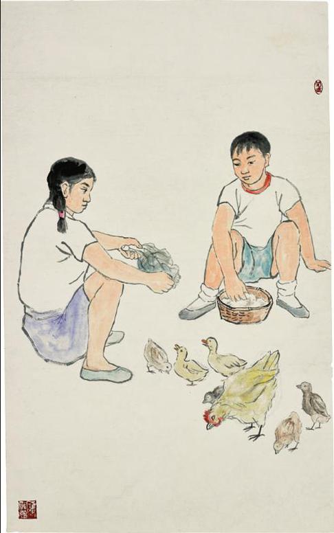 Guan Liang-Poultry Feeding-1963