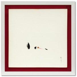 Li Yuan-Chia-Senza Titolo-1965