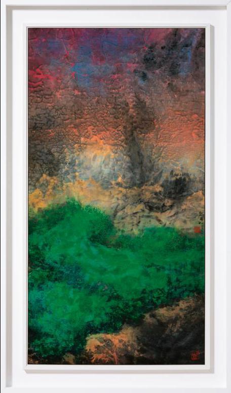 Liu Kuo-Sung-The Wheezing Volcano-1991