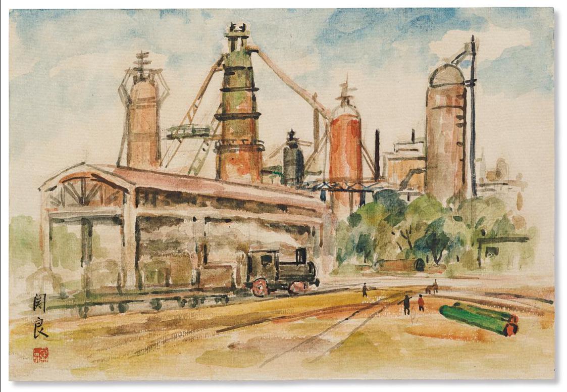 Guan Liang-Blast Furnace Factory-1945