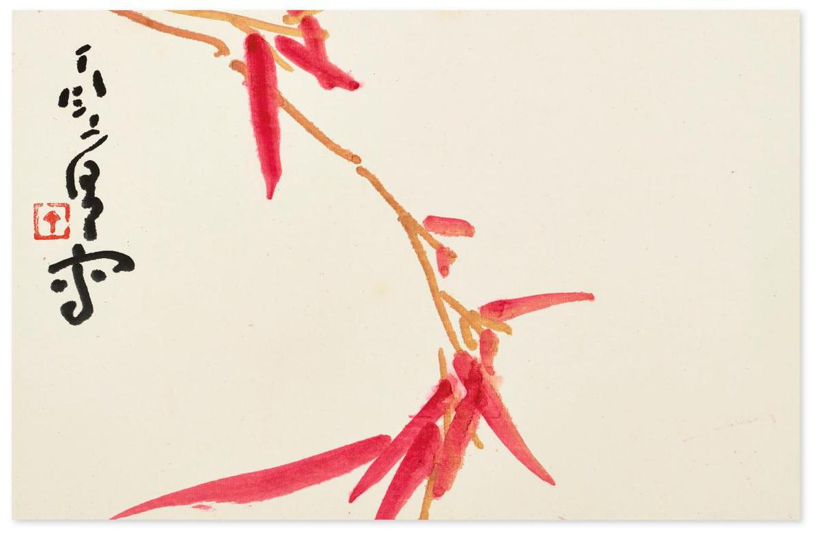 Ding Yanyong-Red Leaves-