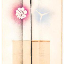 Alighiero Boetti-Senza Titolo (Mi Mi)-1980