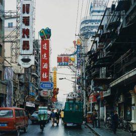 Thomas Struth-Huanghe Lu, Shanghai-1997