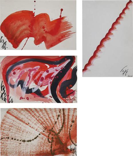 Kazuo Shiraga-Four Works: I) II) III) IV) Untitled-1969