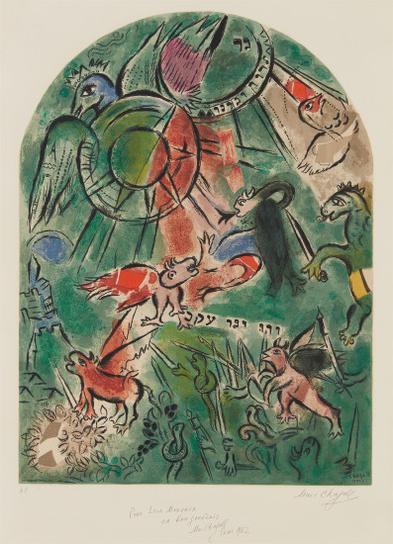 Marc Chagall-After Marc Chagall - La Tribu De Gad, From Douze Maquettes De Vitraux Pour Jerusalem (The Tribe Of Gad, From Twelve Maquettes Of Stained Glass Windows For Jerusalem)-1964