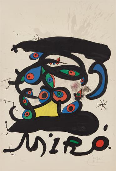 Joan Miro-Poster For The Exhibition Peintures Sur Papier, Dessins (Paintings On Paper, Drawings)-1971