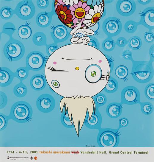 Takashi Murakami-Wink-2001