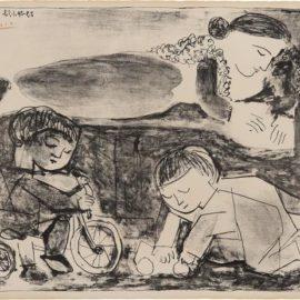 Pablo Picasso-Les Jeux Et La Lecture (Games And Reading)-1953