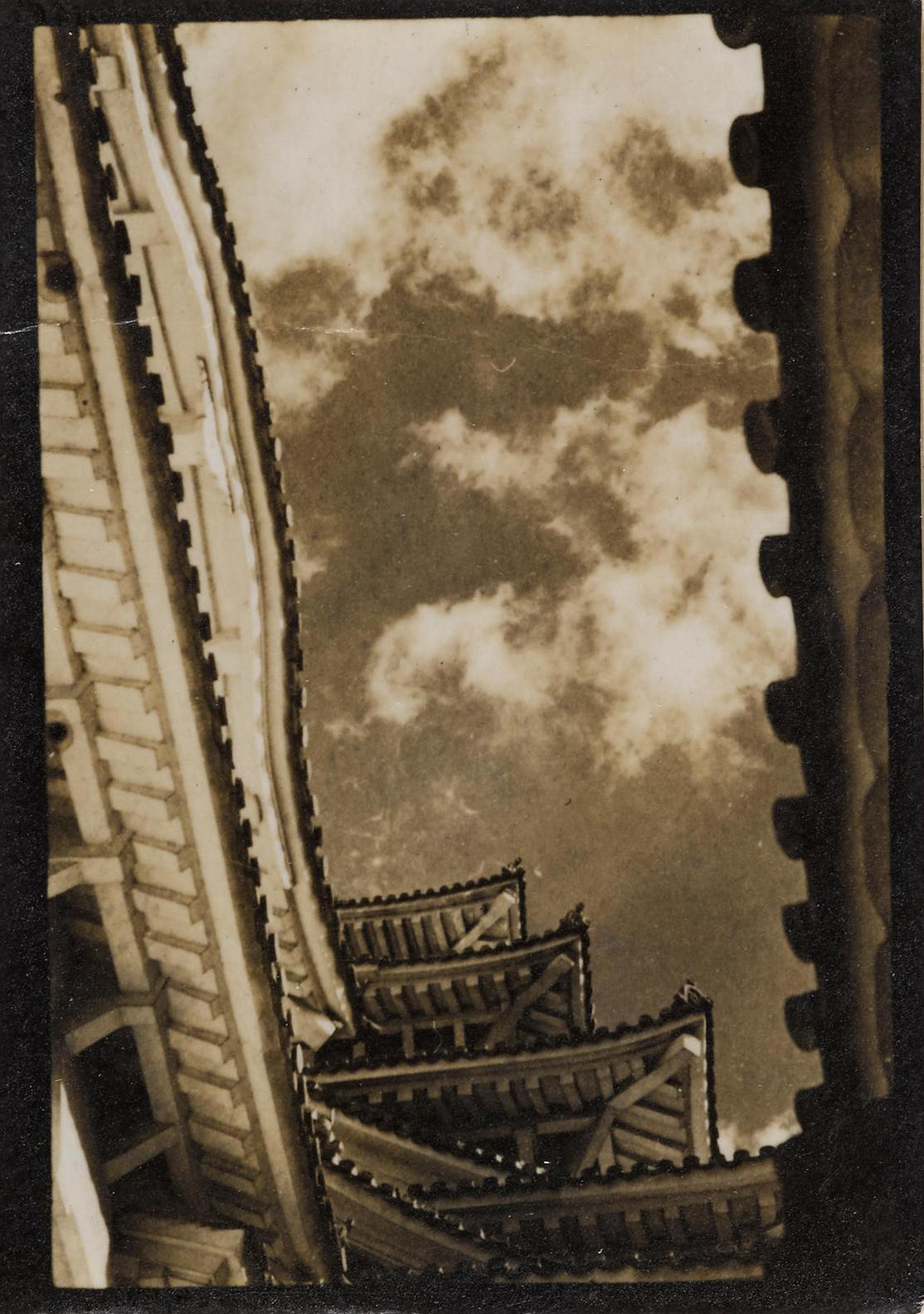 Tadao Ono - Corner Of The Castle-1936