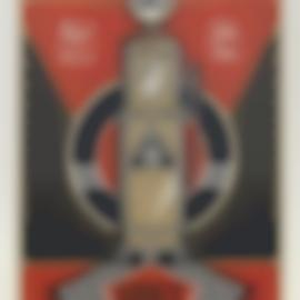 Shepard Fairey-Endless Power (Provocateurs Series)-2014