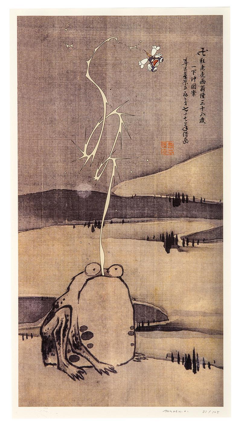 Takashi Murakami-Kerotan-2001