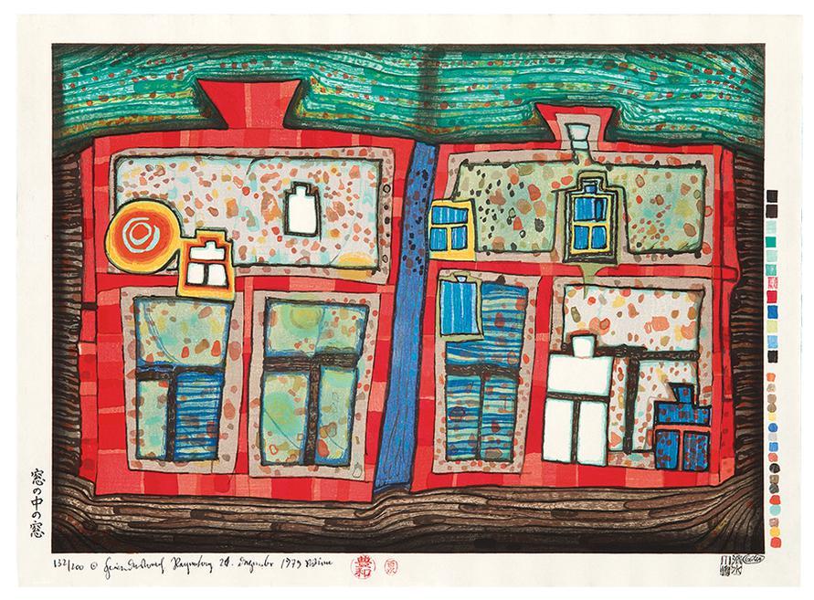 Friedensreich Hundertwasser-2 Bis 13 Schwimmende Fenster (2 To 13 Windows Afloat)-1979