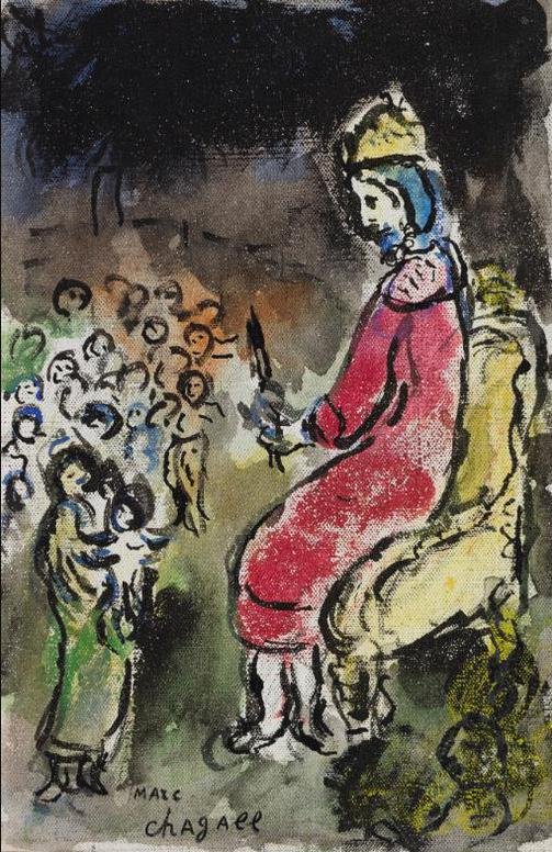 Marc Chagall-Le Roi David-1979