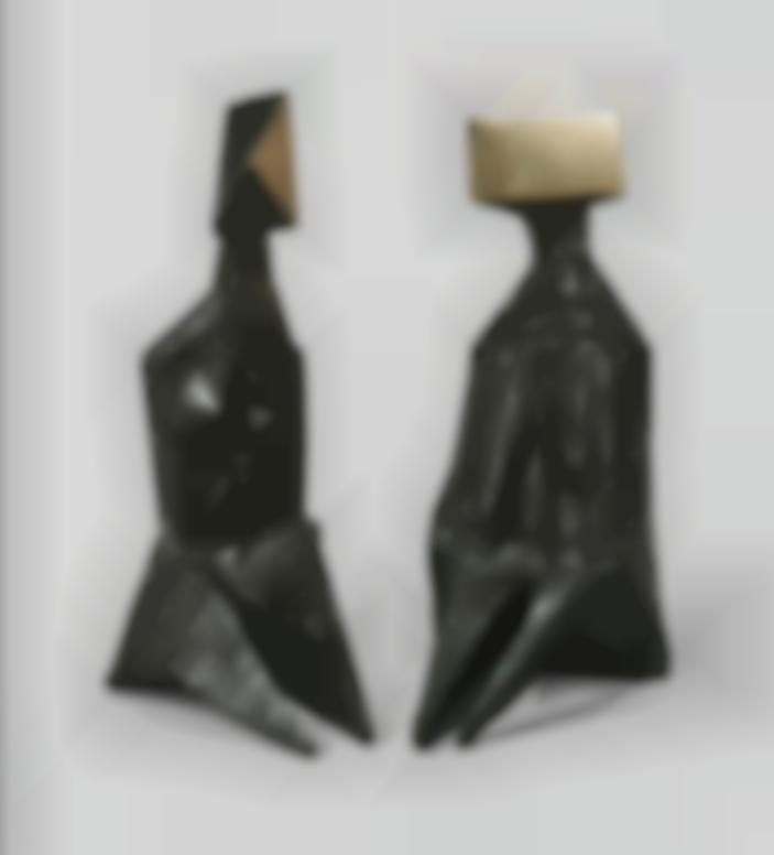 Lynn Chadwick-Pair Of Sitting Figures VII-1973