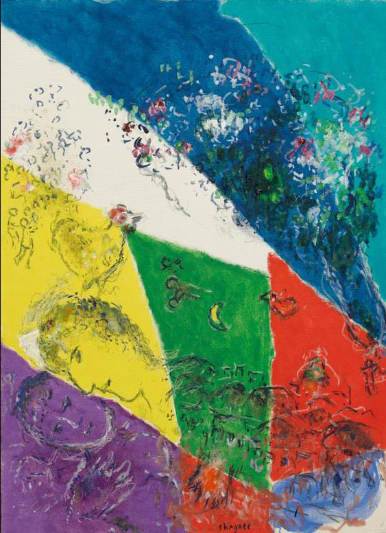 Marc Chagall-Le Baiser-1981