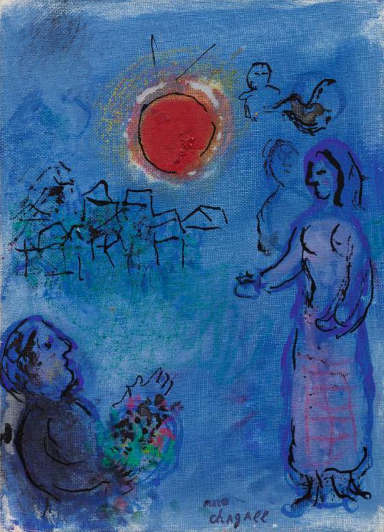 Marc Chagall-Loffrande Au Soleil Rouge-1976