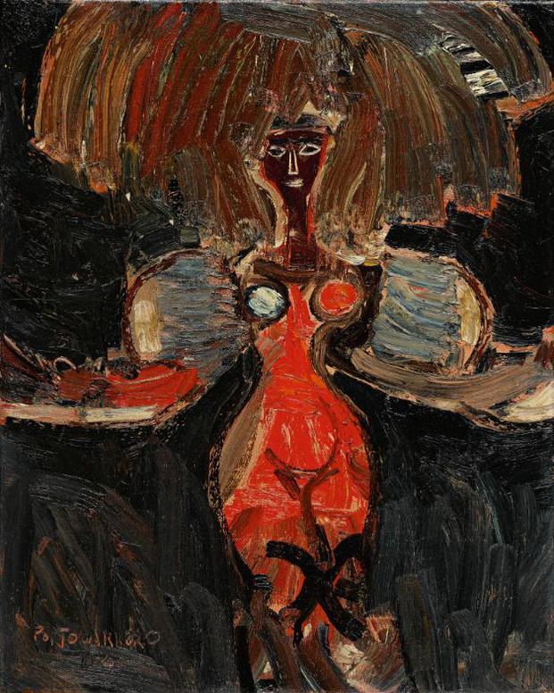Rene Portocarrero-Figura De Comparsa-1962