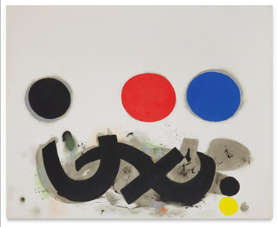 Adolph Gottlieb-Swing-1970